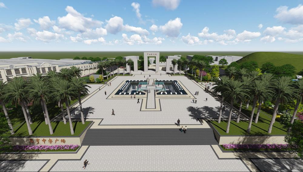 孙中山故里旅游区创建国家5A级旅游景区综合服务方案