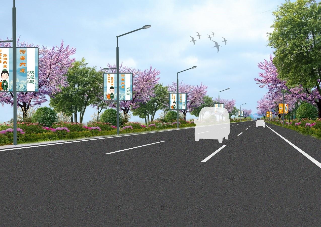 宿州市符离大道(埇桥区段)旅游整合提升规划设计