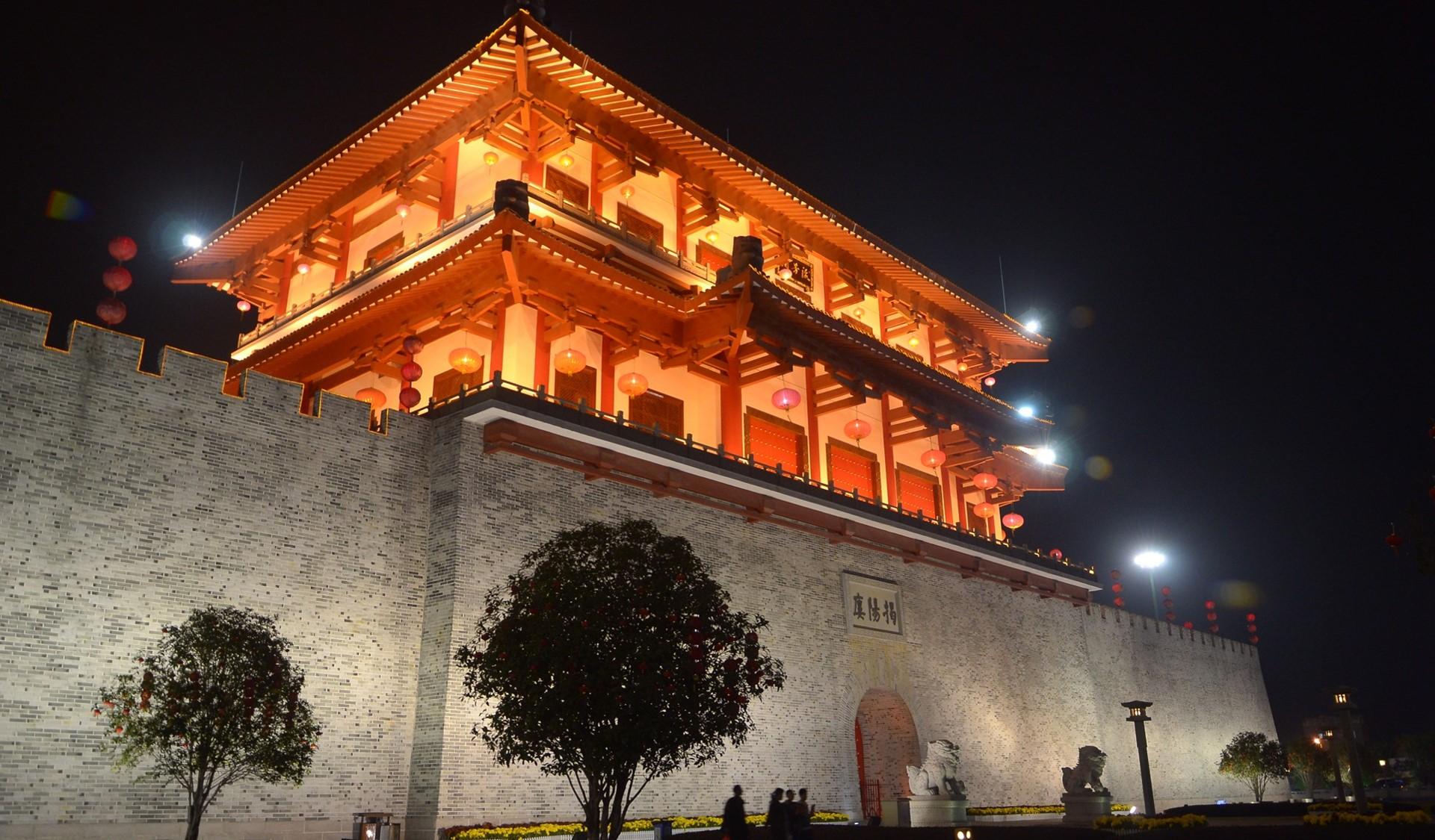 揭阳市全域旅游发展总体规划
